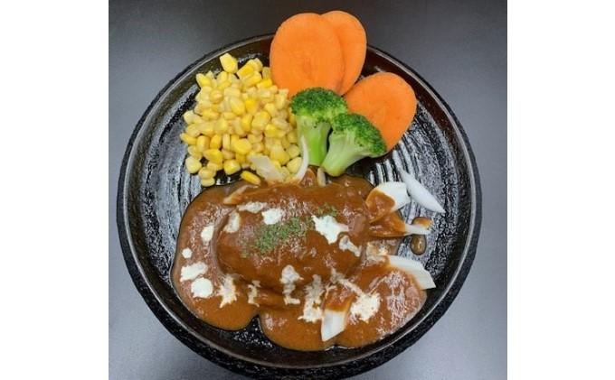 熊本県産 和牛 くまもと あか牛 100%使用 肉屋の 煮込み ハンバーグ 120g×8個