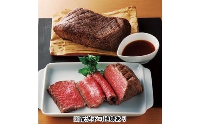 熊本県産 くまもと あか牛 100%使用 くまもと あか牛 ローストビーフ 500g【配送不可:離島】