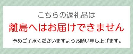 宮城県富谷市のふるさと納税 べこ政宗 牛たん味くらべセット 350g (牛タン) [0021]