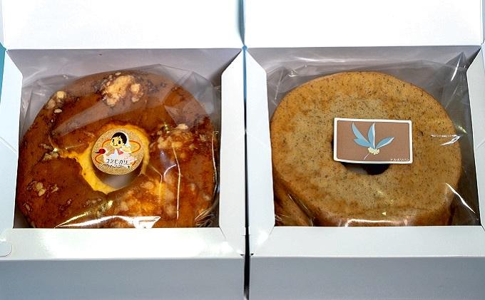 佐渡産米粉100%使用「シフォンケーキ」2種セット(くろもじ・チーズ)