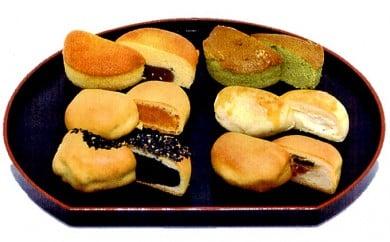 [5839-0138]市川三郷の味み~つけた(焼菓子セット)
