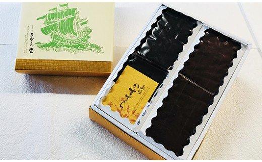 [5839-1127]【全国菓子大博覧会受賞】長崎カステラ2斤セット