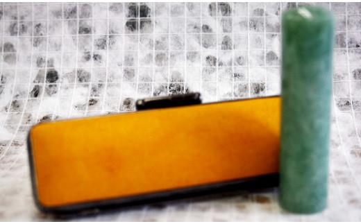 山梨県市川三郷町のふるさと納税 [5839-1454]「翡翠」男性の方にお勧め印鑑15mm イタリアンレザ−印鑑ケース付き