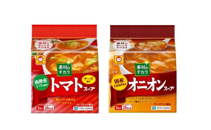 東洋水産 素材のチカラ スープ洋風2種セット(トマト・オニオン)