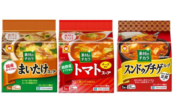 東洋水産 素材のチカラ スープ3種セット(1)(まいたけ・トマト・スンドゥブチゲ)