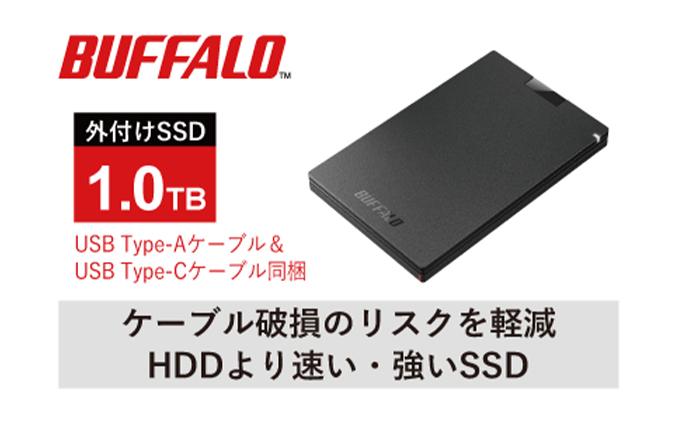 BUFFALO/USB3.2(Gen1)ポータブルSSD TypeA&C 1.0TB