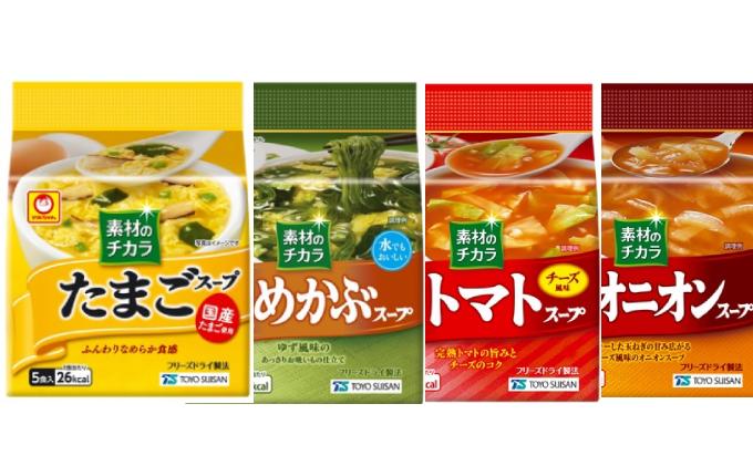 東洋水産 素材のチカラ スープ バラエティ4種セット