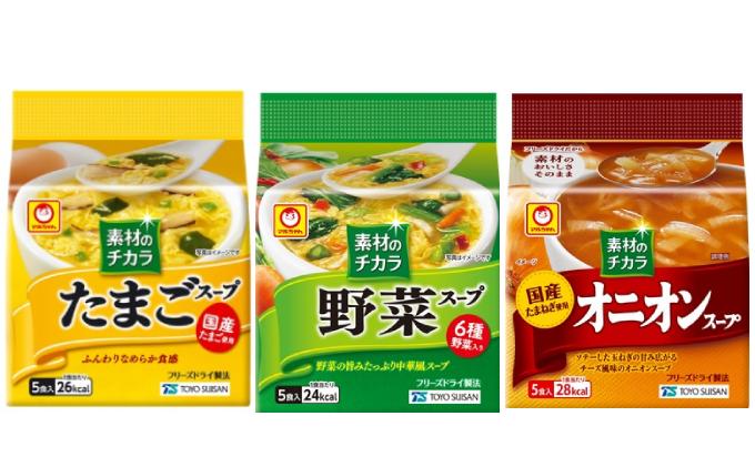東洋水産 素材のチカラ スープ3種セット(2)(たまご・野菜・オニオン)