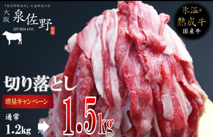 010B521 【期間限定】氷温(R)熟成