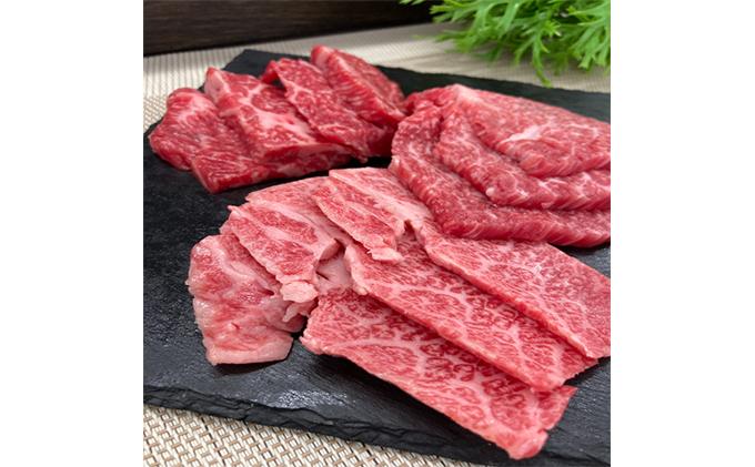 伊賀牛焼肉セット(ロース、赤身、バラ)約1kg