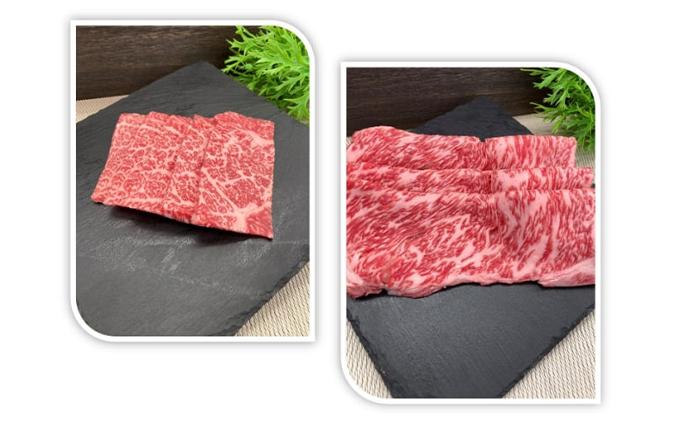伊賀牛ロース焼肉&ロースすきしゃぶセット 約1kg