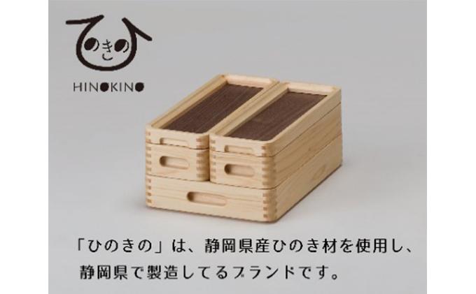 ひのきの 大人の道具箱 小さな道具箱Plus・縦