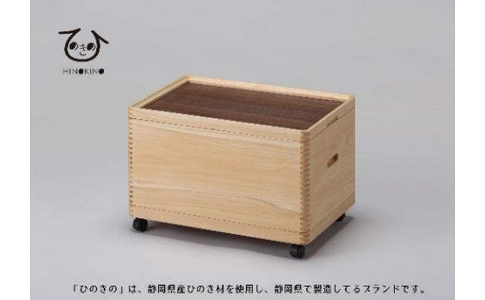 ひのきの 大人の道具箱 Cセット