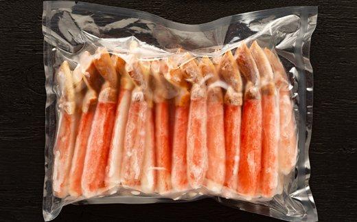 25-23 本ズワイガニしゃぶしゃぶ(たっぷり1kg)【脚肉のみ】