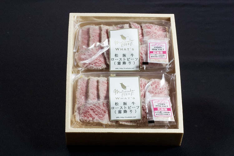 三重県多気町のふるさと納税 SS-67 松阪牛のローストビーフ(霜降り)