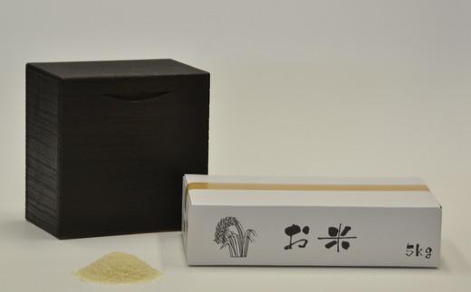 福岡県大木町のふるさと納税 AH002 焼桐米びつ(5kg)+特別栽培米「環のめぐみ」(5Kg)