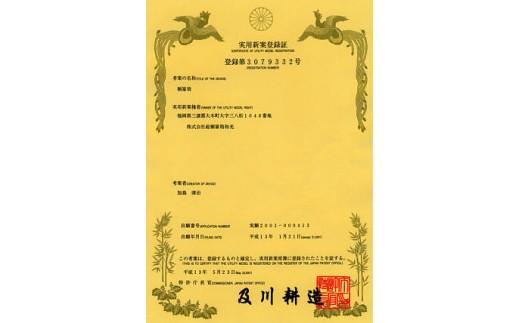 福岡県大木町のふるさと納税 AH039 総桐箪笥「花(和たんす)」