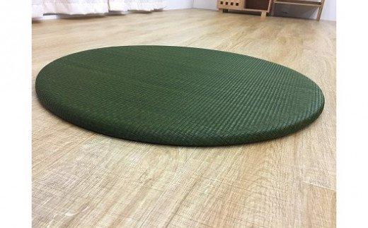 AA142 円形ユニット畳(グリーン)