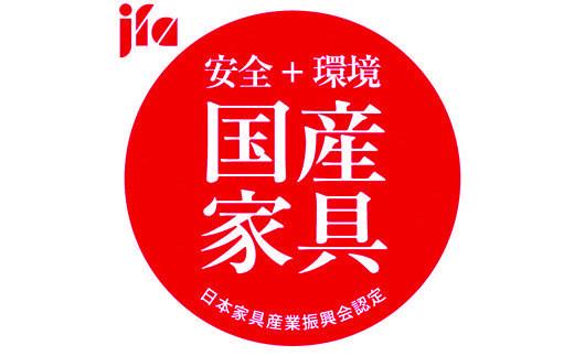 福岡県大木町のふるさと納税 AH071 桐組子ベッド「あんばい」焼桐/シングル(麻の葉仕様)