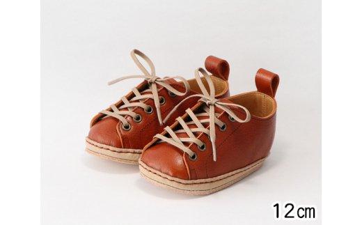 No.100 【RED BROWN】TSUI ファーストシューズ / 赤ちゃん ベビー 靴 記念品 インテリア 埼玉県