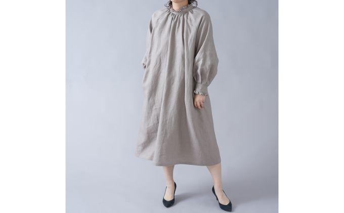 やわらか 気持ちいい リネン100% Aラインワンピース フリル襟 ふんわり袖 グレージュ