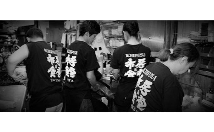 熊本県錦町のふるさと納税 お家で乾杯セット【配送不可:離島】