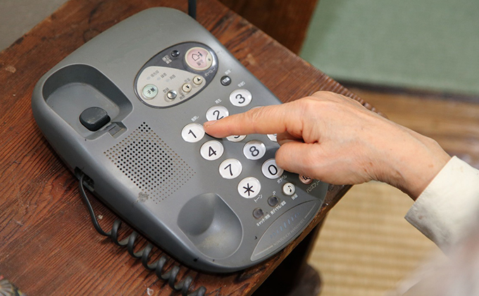 みまもり電話サービス(固定電話6カ月)