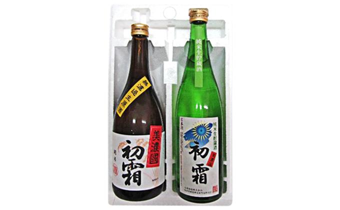 蔵元直送 夏の贈り物「生酒セット」A