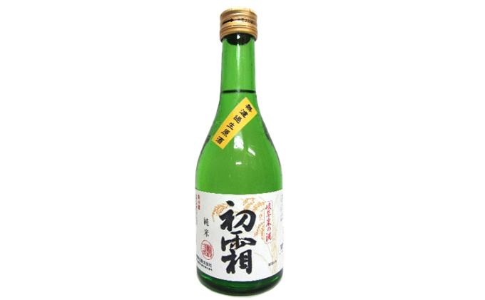 蔵元直送 夏の贈り物「生酒セット」B
