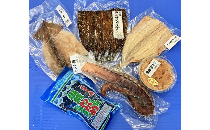 三陸産海の幸Aセット6種(さんまみりん干し、ほっけの干もの、塩若布、いかの一夜干し、煮たこ、いかの塩辛)