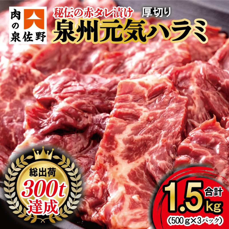 010B658 【期間限定】冷蔵便!ノン・