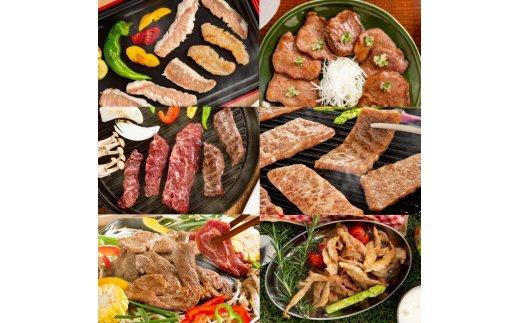 36-5 紋別名物 流氷昆布締め6種のプレミアム食べ比べセット(和牛・タン・牛・豚・鶏・羊)