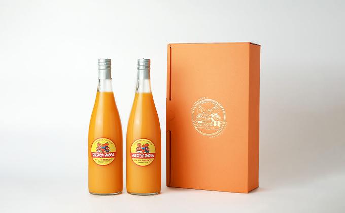 マルマみかんストレート果汁100%ジュース 720ml×2本