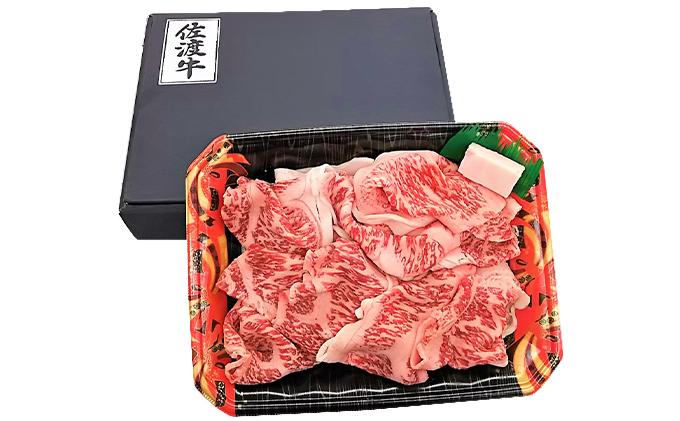 【9月数量限定お届け】佐渡和牛切り落し(冷凍)400g