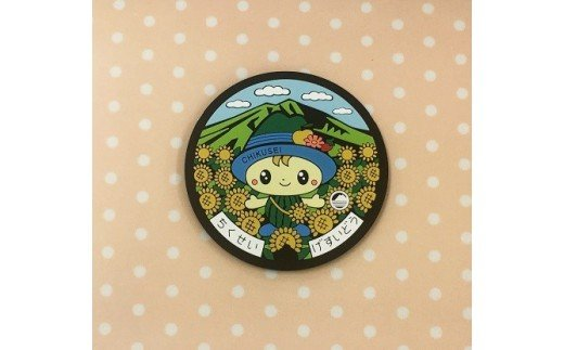 筑西市オリジナルラバーコースター(5枚セット)[CB001ci]