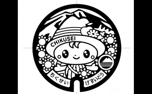 筑西市オリジナルデザインマンホール蓋 着色なし 小 (受枠無し)[CB002ci]