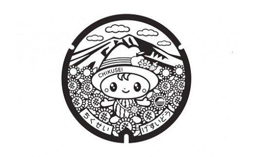筑西市オリジナルデザインマンホール蓋 着色なし 大 (受枠無し)[CB003ci]