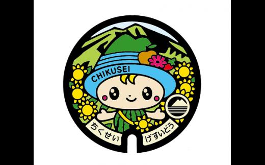 筑西市オリジナルデザインマンホール蓋 着色あり 小 (受枠無し)[CB004ci]