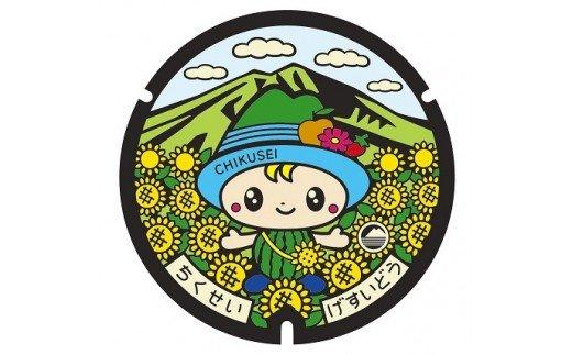 筑西市オリジナルデザインマンホール蓋 着色あり 大 (受枠無し)[CB005ci]