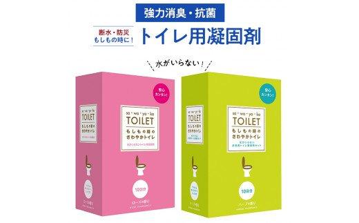「さわやかトイレ」ローズとハーブのセット[CJ001ci]
