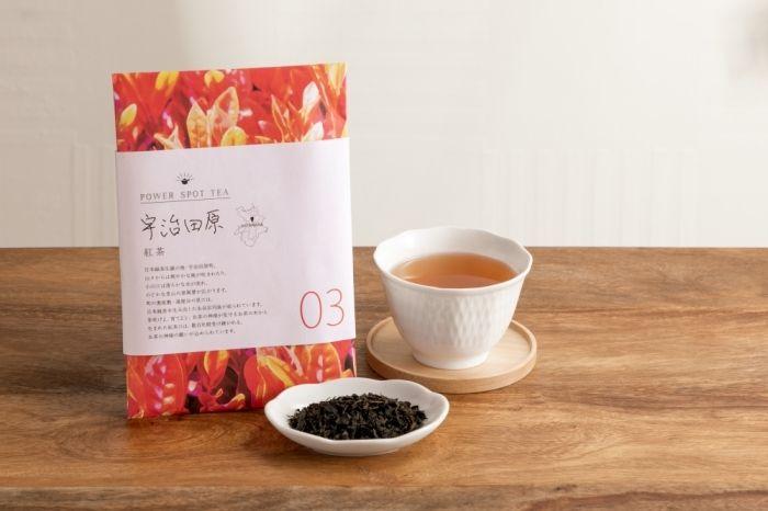 緑茶発祥の地からお届け「宇治田原紅茶」50g×5袋
