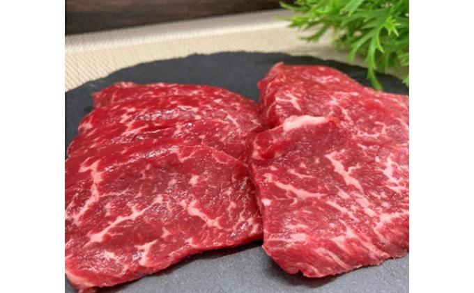 【伊賀牛】赤身(モモ、ランプ等)焼肉 約1kg