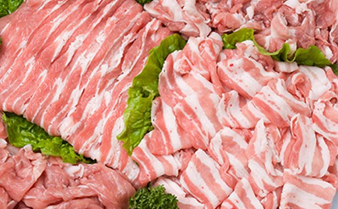 伊賀産豚 バラとロースor肩ロース スライス約2kg