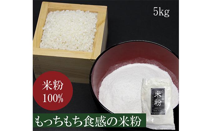 米粉(500g)10袋セット