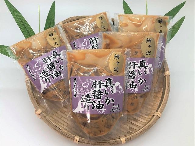 真イカの肝醤油造りエコパック100g×5袋セット※ご入金確認後 3ヶ月以内の発送になります。