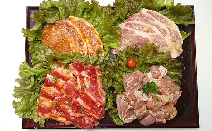軽井沢 佐藤肉店 味付肉4点セット(冷凍品