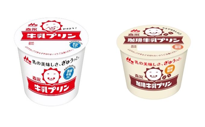 森永牛乳プリン1ケース(10個)+森永珈琲牛乳プリン1ケース(10個)